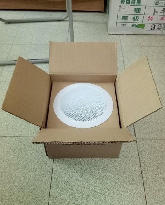 Được đóng hộp vận chuyển cẩn thận, kỹ càng
