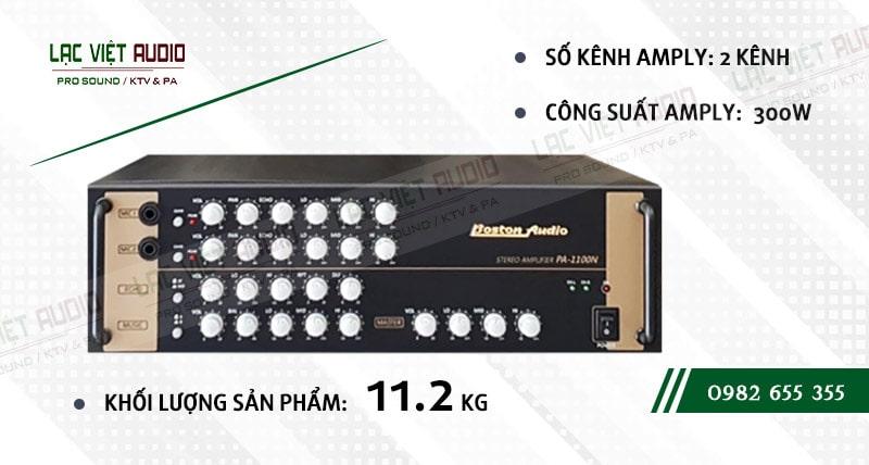 Các thiết kế bên ngoài của sản phẩm Amply Boston Audio PA 1100N