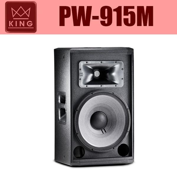 Thông số kỹ thuật của PW-915M