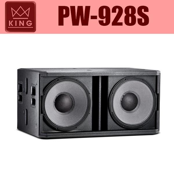 Giới thiệu tổng quát về King PW-928S