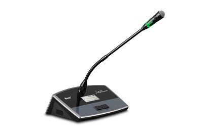 Micro chủ tọa không dây NX-9886C