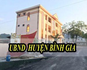 Âm thanh hội trường UBND huyện Bình Gia