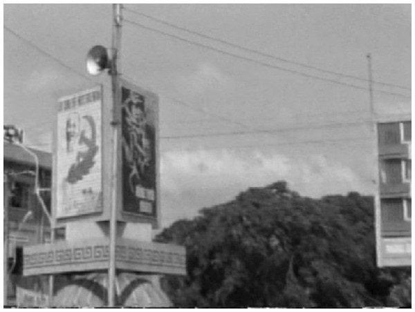 Hình loa phát thanh ngày xưa của tỉnh