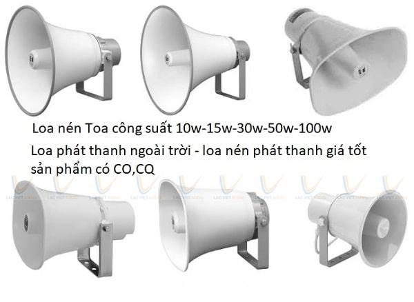 Các dòng loa phát thanh công cộng được sử dụng phổ biến
